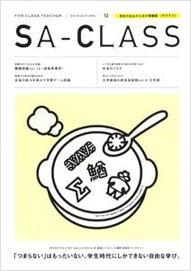 image-saclass12